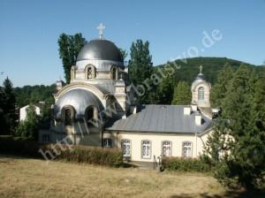 (C) Bruderschaft des hl. Fürsten Wladimir e.V.
